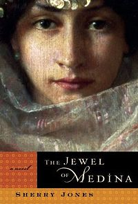 200px-Jewel_of_Medina_cover